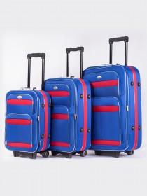 Комплект чемоданов AlezaR Natural - L, M, S