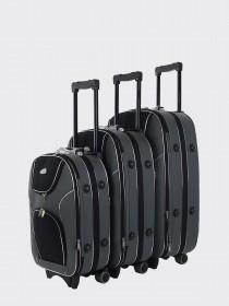 Комплект чемоданов Atma Contrast - L, M, S